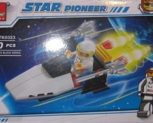 Star Pioneer TK0323 Planet Rocket